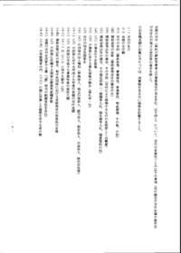 Maegaki__04